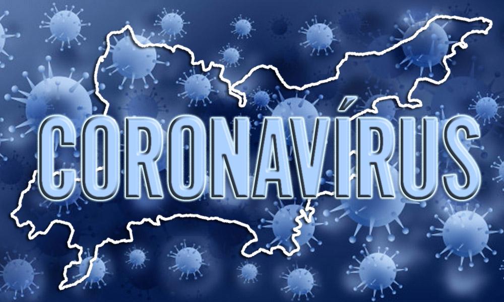 Boletim Coronavírus em Guarujá