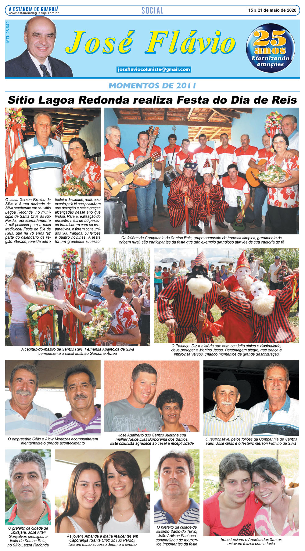 Sítio Lagoa Redonda realiza Festa do Dia de Reis